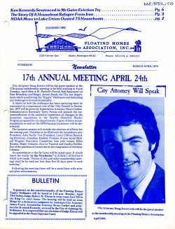 March 1979 Newsletter
